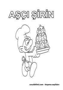 asci-sirin